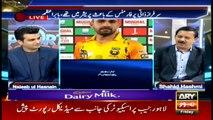 Sports Room | Najeeb-ul-Husnain | ARYNews | 25 October 2019