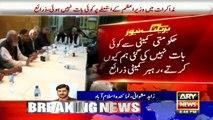 Inside story of Govt, Opposition talks