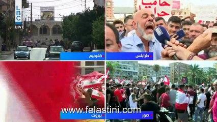 التظاهرات ضد الفساد والاقتصادي المتدهور في لبنان تدخل يومها السابع_فيديو2