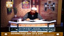 Ahkam e Shariat - 26th October 2019 - ARY Qtv