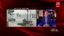 مراسل ( #الحكاية ) من بورسعيد: المحافظة نموذج ناجح لمواجهة مثل هذه الأنواع من الطقس