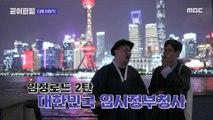 [예고]  Preview 같이펀딩 20191103