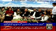 ARYNews Headlines  PM Imran Khan likely to address nation today  5PM   27 Oct 2019