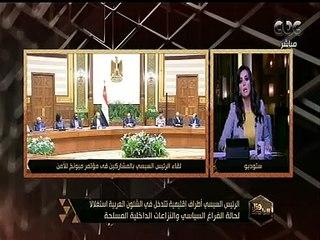هنا العاصمة   رئيس الوزراء يتابع إجراءات تنفيذ تطوير التعليم.. ودعم مبادرات وزارة الصحة