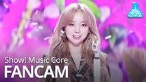 [예능연구소 직캠] Kei - I Go, 김지연 - I Go @Show! MusicCore 20191026