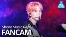 [예능연구소 직캠] AB6IX - BLIND FOR LOVE (LIM YOUNG MIN) @Show Music Core 20191026