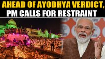 PM recalls restraint shown by parties post 2010 Ayodhya verdict | OneIndia News