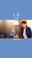 这个周末和青峰哥一起遨游「太空」(青峰不让我叫他老师哈哈哈:D 吴青峰Studio  吴青峰