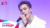 [Simply K-Pop] VAV(브이에이브이) - Poison