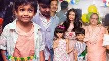 Aishwarya Rai Bachchan attends nephew Shivansh's birthday with Aaradhya Bachchan | FilmiBeat