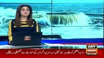 Cyclone Kyarr effects Coastal Areas of Karachi