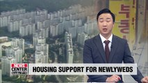 Seoul city to spend 850 million U.S. dollars a year to increase housing support for newlyweds