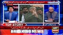 'Shehbaz Sharif claims to become next PM,' says Sabir Shakir