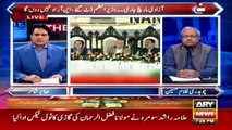 PM Imran Khan says he will not give NRO to anyone