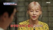 [nangmanclub] an angry story just to hear, 낭만클럽 20191028