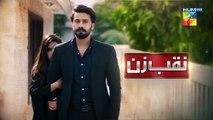Naqab Zun EP.22 - 28 October 2019 ||| HUM TV Drama ||| Naqab Zun (28/10/2019)