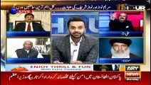 Will Shahbaz Sharif participate in Azadi March?