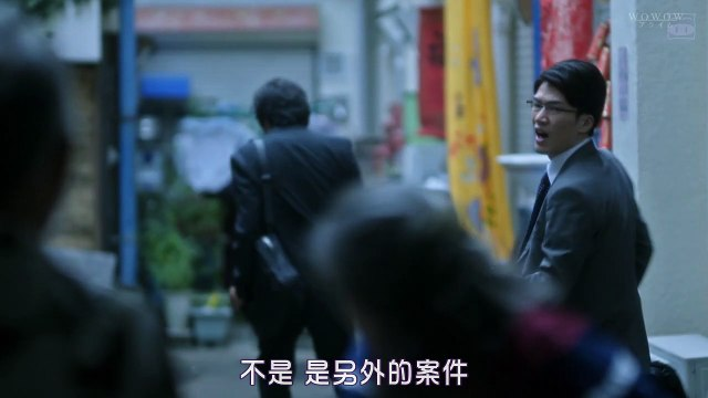 惡的波動 殺人分析班番外 第4集 Aku no Hadou Ep4