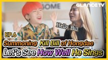 Summoning male Brown Eyed Girls completed by JeA teacher! ㅣJeA lalala EP.06 l