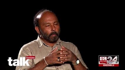 Talk with Chathura - Prof. Raaj Somadewa Part 2