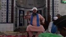آنکھ دا تارہ دل دا چین یا حسین بیان مولانا قاری سید محمّد رشید احمد صدیقی کیالانی