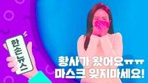 [2배속날씨] 전국 미세먼지 농도 '나쁨~매우 나쁨'…마스크 필수 / YTN