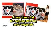 Sunny Leone draws flak for copying artwork, actor responds