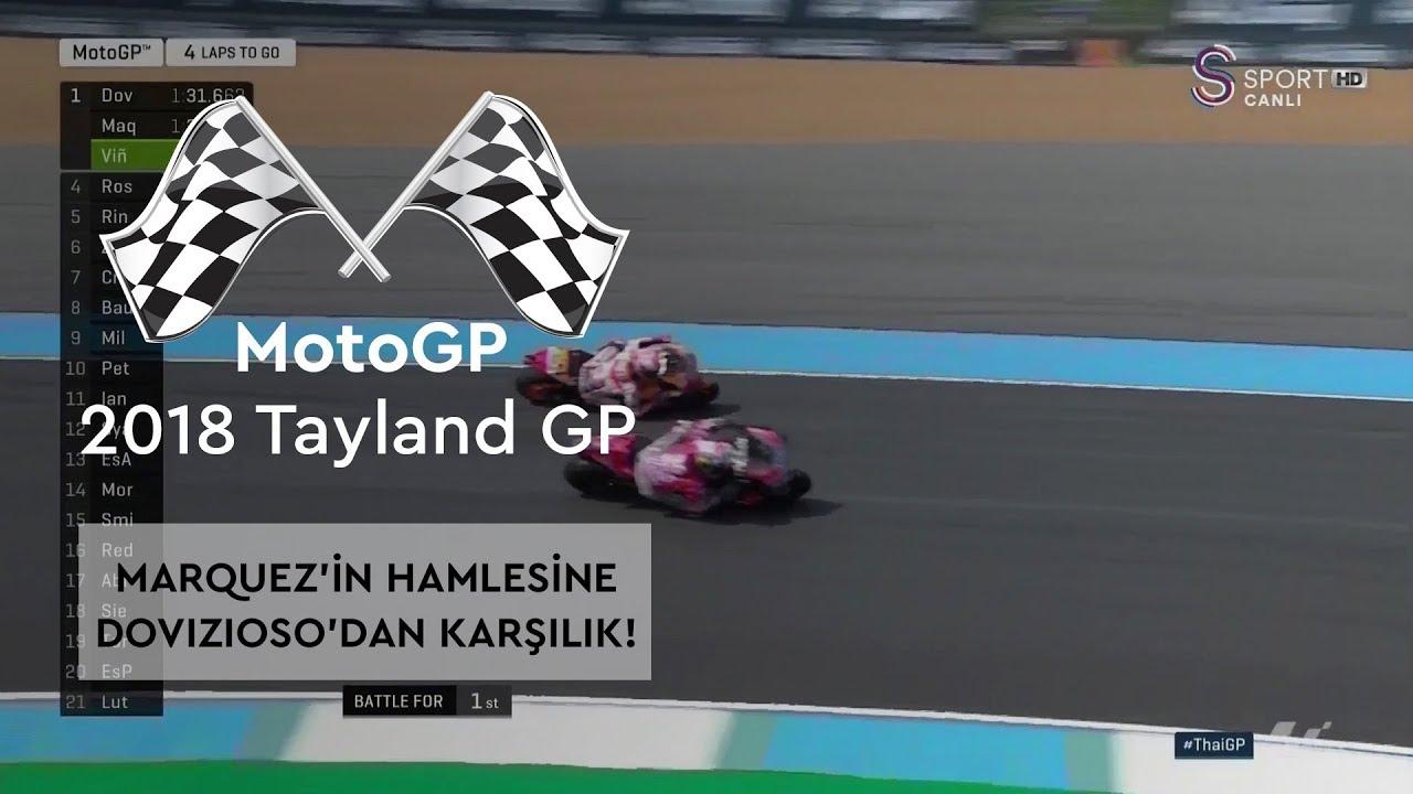Marquez'in Hamlesine, Dovizioso'dan Karşılık! (2018 MotoGP - Tayland Grand Prix)