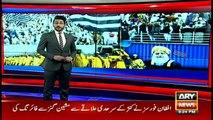 NEWS@9    ARYNews   29 October 2019