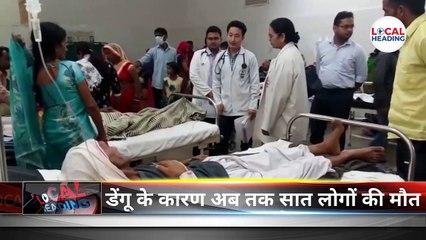 हैलट अस्पताल से तौबा कर रहे कानपुर के मरीज