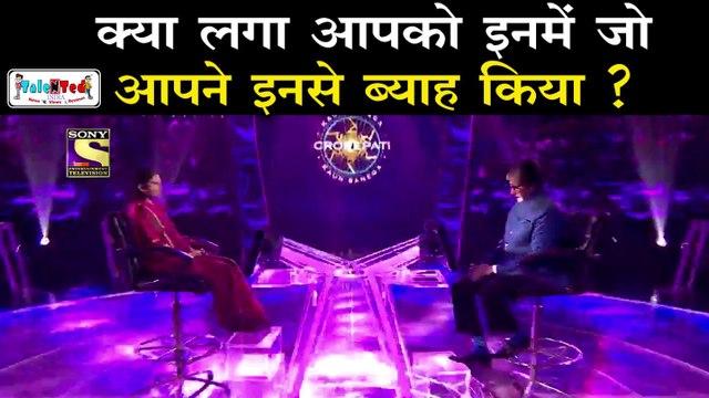 जब जवाब नहीं दे पाई Beena Rathore तो बोल पड़े Amitabh Bachchan | Kaun Banega Crorepati 11 | TNT