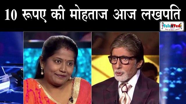 12,50,000 रुपये का सवाल जिसने Sharmistha Dey को Show से बाहर कर दिया | Kaun Banega Crorepati 11 |TNT