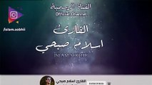 انشودة مالي وقفت على القبور | بصوت اسلام صبحي ( مؤثرة )
