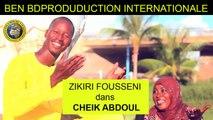 Zikiri Fouseni dit Flani - Cheick Abdoul - Zikiri Fousseni Flani