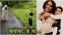 "Jizah Kothare CALLS TIGER   ""वाघोबा, ये ना...""   Urmila Kothare & Adinath Kothare   Jizah Cute Video"