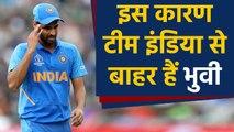 Bhuvneshwar Kumar injury puts NCA under Scanner after being not treated properly |वनइंडिया हिंदी