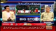 Sports Room | Najeeb-ul-Husnain | ARYNews | 30 October 2019