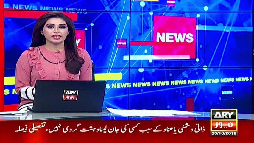 Another video of Tik Tok girl Hareem Shah gets viral