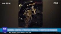 [이 시각 세계] 브라질 경찰-마약밀매조직 총격전…17명 사살