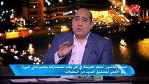حسام عاشور: لو هشتغل عامل في الأهلي هكون مبسوط