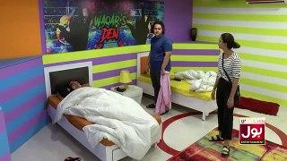 Champions With Waqar Zaka Episode 20  | Champions BOL House | Waqar Zaka Show Part  2