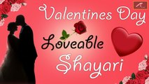 Valentine Day 2020 | वैलेंटाइन डे पर न्यू शायरी | Valentines Day Shayari | Valentine Day SMS - WhatsApp Status | New Shayari Video | Quotes in Hindi