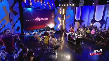 Eli Baadou S01 Ep18 04-02-2020 P03