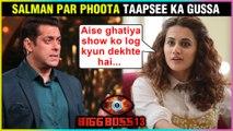 Bigg Boss 13 | Salman Khan's Show Bigg Boss SLAMMED By Taapsee Pannu