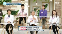 [LIVING] Change the color of your muscles to lose weight., 기분 좋은 날 20200206
