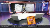 [사건큐브] '신종 코로나' 만큼 무서운 가짜뉴스 주의보