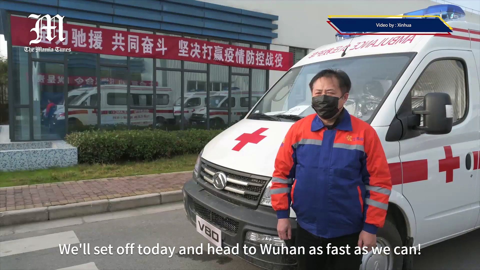 30 negative pressure ambulances head to Wuhan to aid the coronavirus fight.