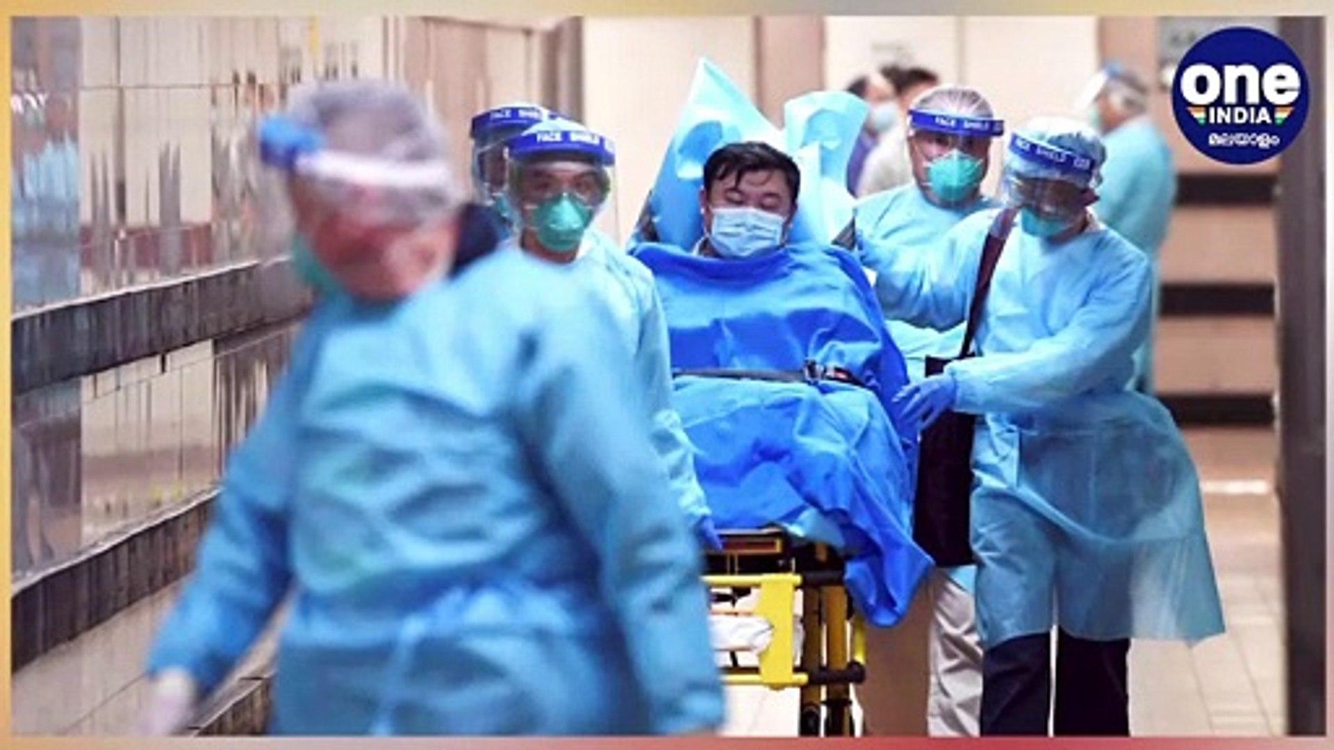Corona Virus Outbreak: WHO to Send Team To China | Oneindia Malayalam