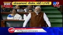 PM Narendra Modi invokes Mahatma Gandhi, says Bapu is our life- TV9News