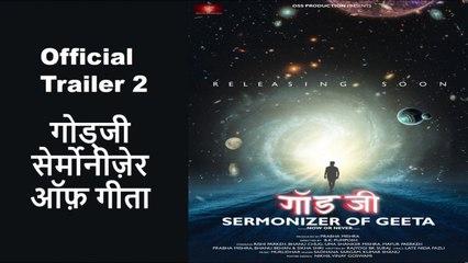 Kumar Sanu ,Sadhna Sargam - Official Trailer 2 | God Jee Sermoniser of Geeta